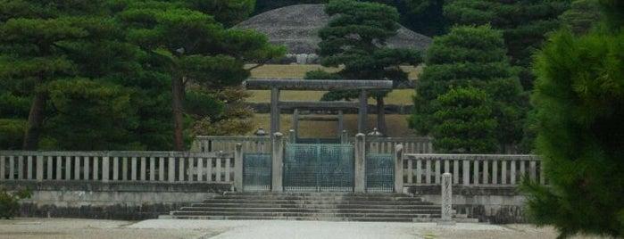 明治天皇 伏見桃山陵 is one of 天皇陵.