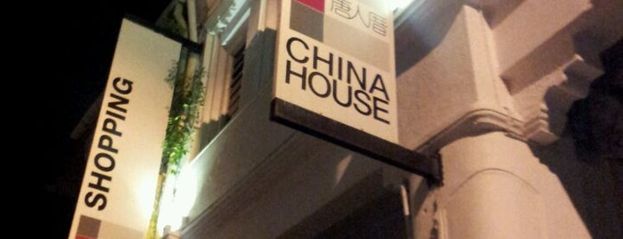 China House 唐人厝 is one of Coffee.