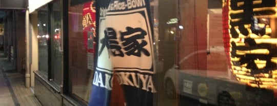 Daikokuya is one of DOWNTOWN.