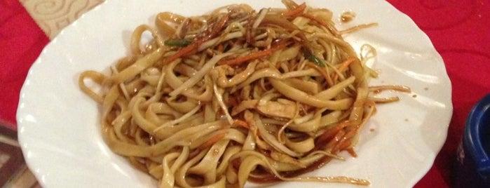 Цзао Ван is one of китайская кухня / chinese cuisine.