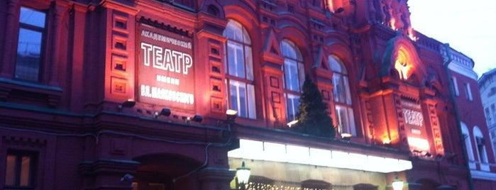 Московский академический театр им. В. В. Маяковского is one of Моя Москва.