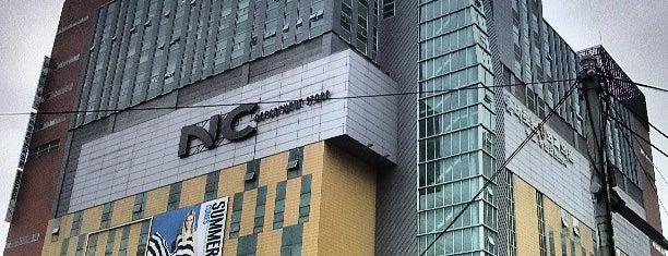 NC Department Store is one of 세번째, part.1.