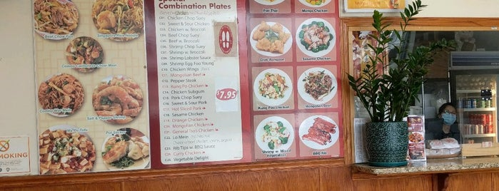 Number 1 Chop Suey is one of Top places to eat in CHICAGO.