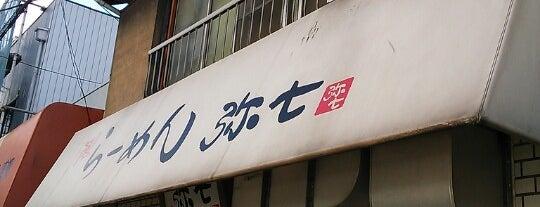Ramen Yashichi is one of 兎に角ラーメン食べる.