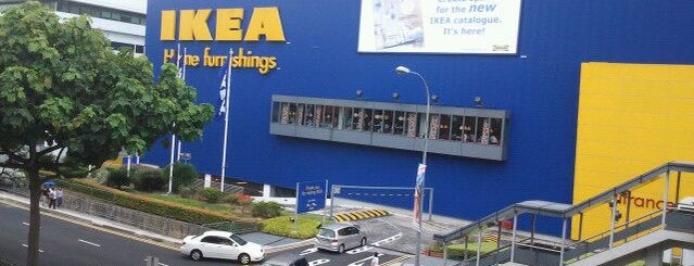 IKEA Restaurant is one of le 4sq with Donald :).