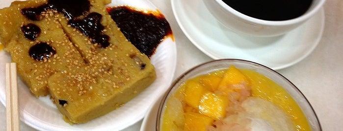 Mei Heong Yuen Dessert 味香园 is one of Singapore.