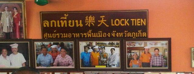Lock Tien is one of Enjoy eating ;).
