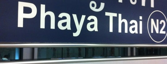BTS Phaya Thai (N2) is one of BTS Station - Sukhumvit Line.