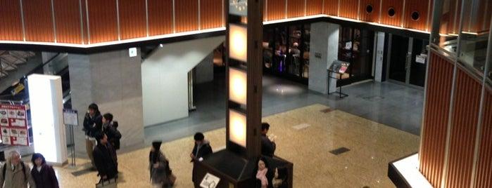 時の灯 is one of 京都.