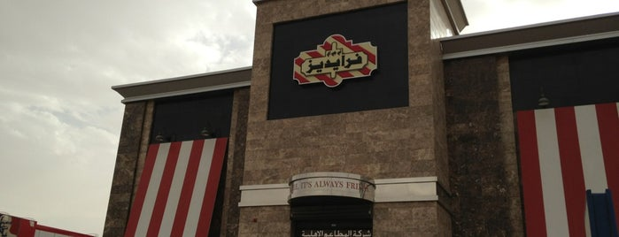 T.G.I. Friday's is one of All-time Favorites in Riyadh.