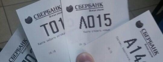 "Сбербанк is one of Район общежития на ""Шевченко""."