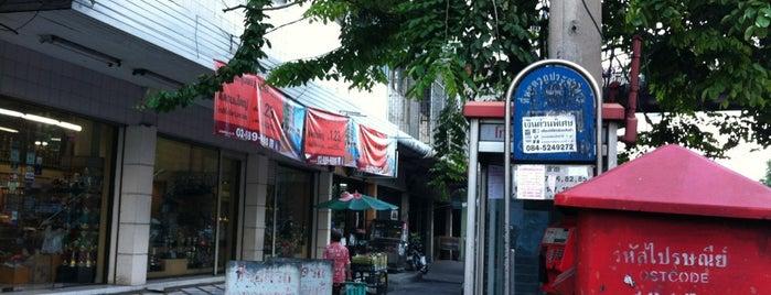 Suksawad 2 is one of ถนน.