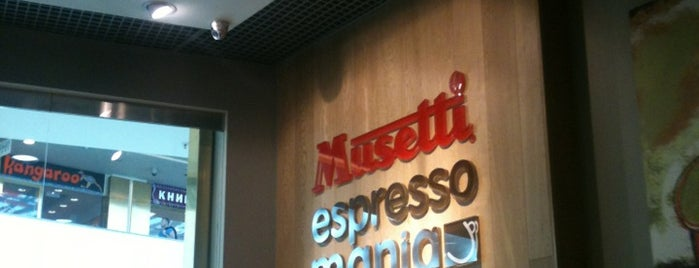 Musetti is one of Няши.