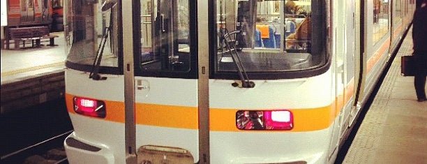 JR Platforms 12-13 is one of 旅行.
