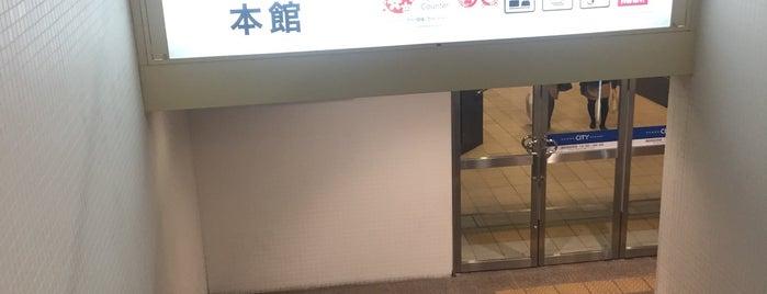 なんばCITYとNAMBAなんなんを繋ぐ地下通路 is one of 気になるべニューちゃん 関西版.