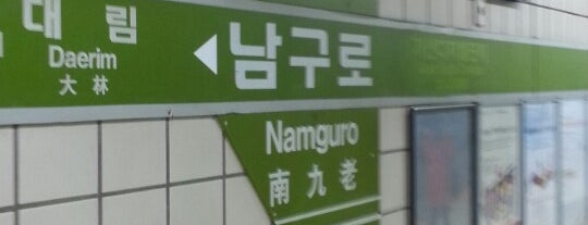 Namguro Stn. is one of Subway Stations in Seoul(line5~9).