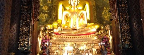 Wat Bowon Niwet is one of Around Bangkok | ตะลอนทัวร์รอบกรุงฯ.