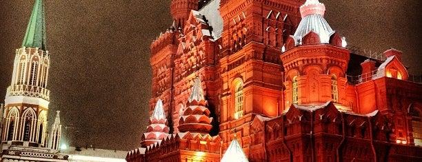 The State Historical Museum is one of Moskova Gezilecek Yerler.