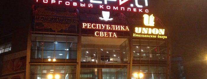Галерея ИНТЕРИО is one of TOP-100: Торговые центры Санкт-Петербурга.