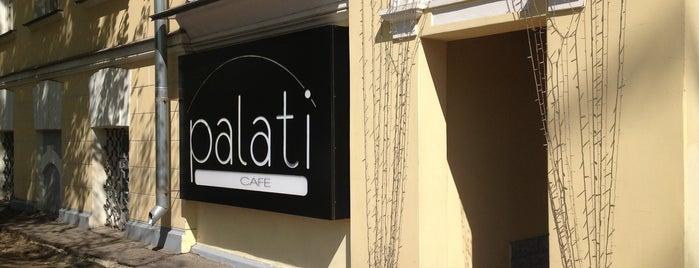 Palati Nu Cafe is one of Скидки в кафе и ресторанах Москвы.