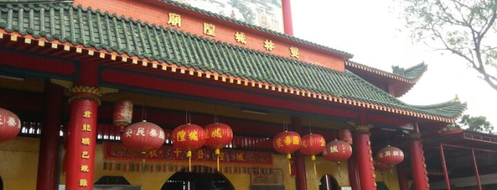 Lian Shan Shuang Lin Temple & Monastery is one of The Houses of Prayers & Worship.