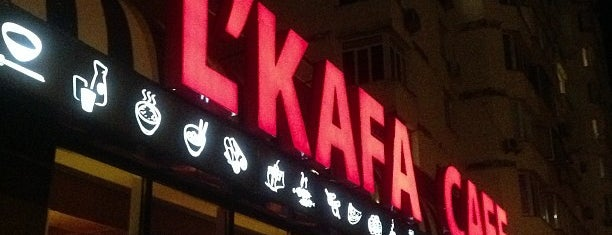L'KAFA CAFE is one of Киев.