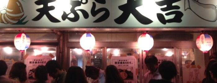 天ぷら大吉 堺本店 is one of to do.