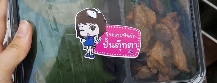Expressway Authority of Thailand (EXAT) is one of Cuisine.