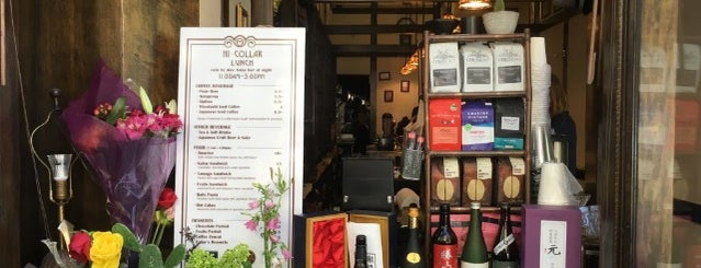 Hi-Collar - ハイカラ is one of The 17 Best Iced Coffee Drinks in NYC.