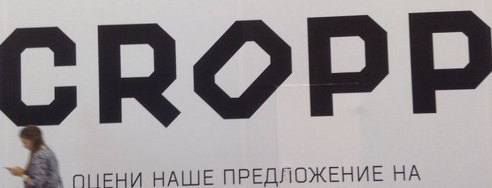 Topshop is one of МЕГА Парнас.