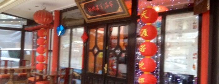 Guangzhou Wuyang Chinese Restaurant is one of Ankara / Karma Öneri.