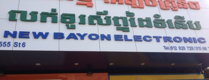 New Bayon Electronic is one of Cambodia.