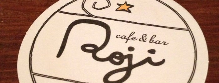 cafe & bar Roji is one of 阿佐ヶ谷スターロード.