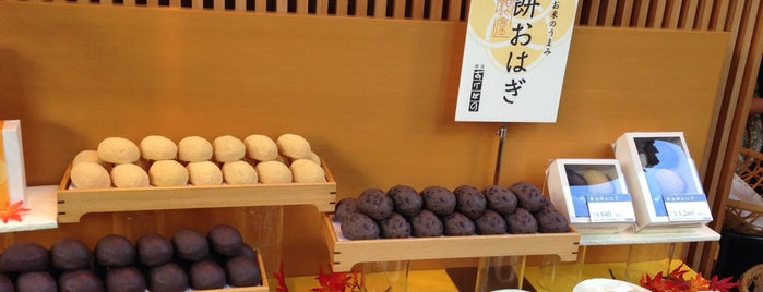 Ginza Akebono is one of 豆大福(東京).