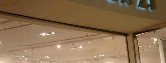 FOREVER 21 is one of Shopping!.