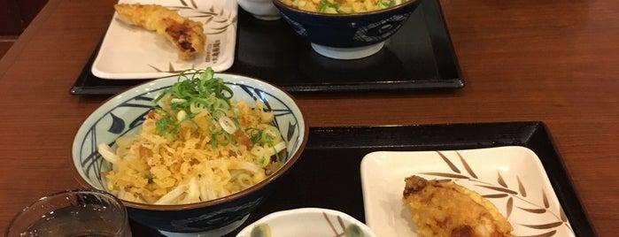 丸亀製麺 相模原下九沢店 is one of うどん 行きたい.