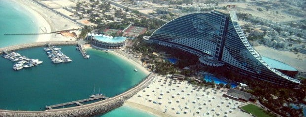 Jumeirah Beach Park is one of мой список.