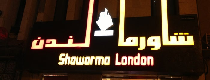 Shawarma London is one of To be visited soon.