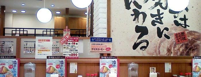 大阪王将 盛岡駅フェザン店 is one of Ramen shop in Morioka.