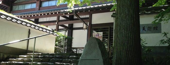 玉堂美術館 is one of Jpn_Museums2.