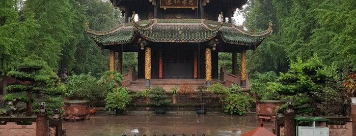 青羊宫 二仙庵 Qingyang Temple is one of City Liste - Chengdu.