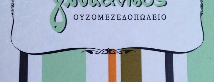 Γλυκάνισος is one of my favorite salonica.