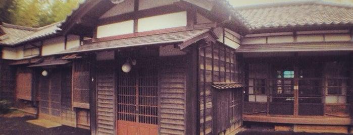 三鷹市 星と森と絵本の家 is one of ehon.