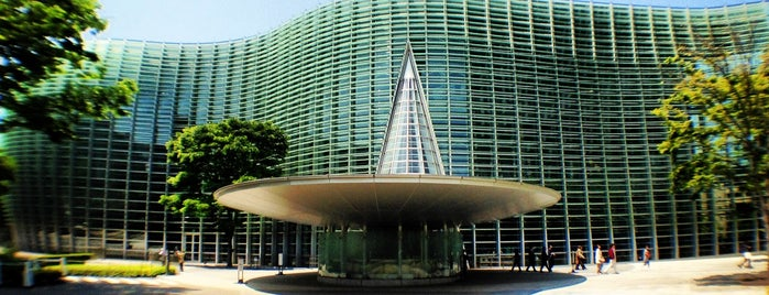 The National Art Center, Tokyo is one of Tokyo City Guide.