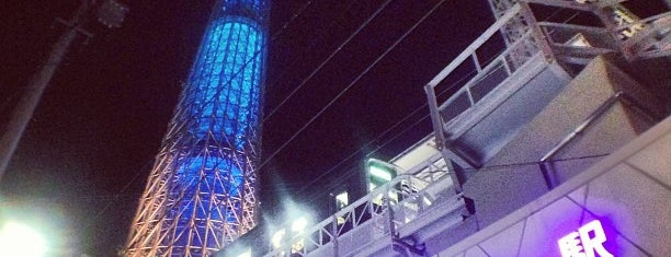 Tokyo Skytree Station (TS02) is one of Hello Japan.