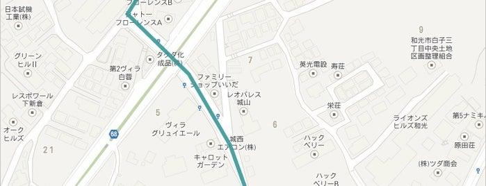 城山坂 is one of 坂(埼玉)和光・朝霞・新座.