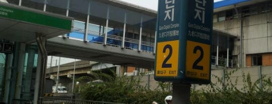 Guro Digital Complex Stn. is one of Subway Stations in Seoul(line1~4 & DX).