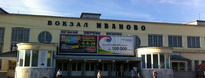 Ж/д вокзал Иваново is one of Транссибирская магистраль.