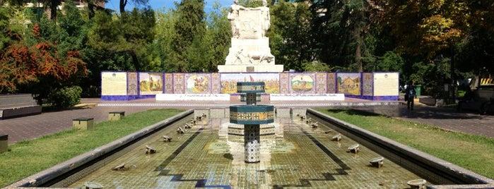 Plaza España is one of Mendoza de dia.