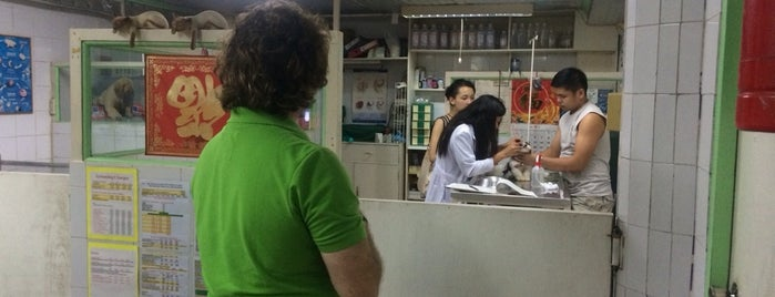 Fil-Chinese Animal Clinic is one of MM610.